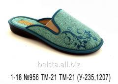 Женские тапочки 1-18 №956 ТМ-21 ТМ-21 У-235/1207