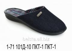 Женские тапочки 1-71 101Д-10 ПКТ-1 ПКТ-1