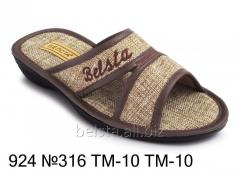 Мужские тапочки 924 №316 TМ-10 TМ-10