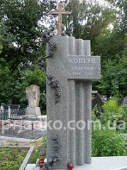 Монументы, памятники каменные,| Киевская обл.,