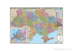 Card Administrative division of Ukraine, art.: 13285k