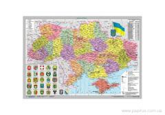 Географічні карти