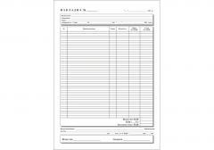Consignment note paper type self-copy A4 100 format of pieces