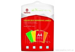 Labels are self-adhesive, red, A4, 20 a leaf/pack, on the sheet 1 of piece.