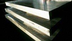 Алюминиевый лист, плита, полоса, пруток, труба,