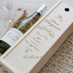 Коробка для вина. Винная упаковка
