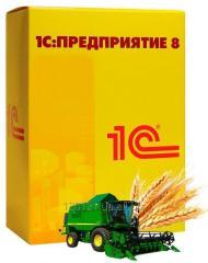 1С Бухгалтерия сельскохозяйственного предприятия