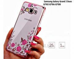 Чехол-(Бабочка) для Samsung Galaxy Grand 2 G7102/G7106.