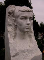 Скульптурный портрет мрамор