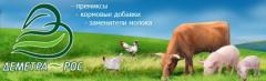 Витаминные комплексы для животных