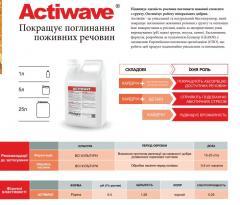 Биостимулятор Actiwave