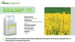 Средство защиты растений Квазар