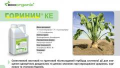Средство защиты растений Горинич
