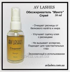 Degreaser, Cleanser Mango, spray of 50 ml, AV