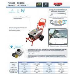Мойка Mazzoni FX3000-FX3050