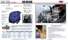 Аппарат высокого давления Mazzoni PH3025-PH30