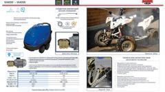 Аппарат высокого давления Mazzoni W4000-W4050