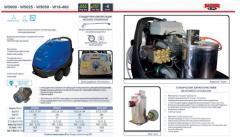 Аппарат высокого давления Mazzoni W5000-W5025