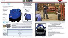 Аппарат высокого давления Mazzoni W6000