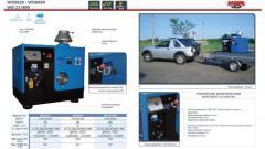 Аппарат высокого давления Mazzoni WD5025-WD60