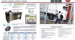 Аппарат высокого давления Mazzoni WSF5000-WSF