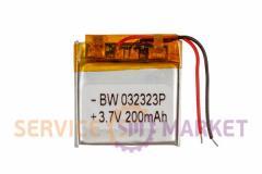 Литий-полимерный аккумулятор BW 032323P 3,7V 200 mAh 22x24mm