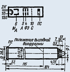Видикон ЛИ426-1