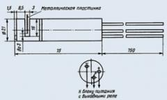 Датчик БК-А-5-0