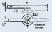 Диод высокочастотный АД110А