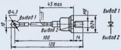 Диод лавинный ВЛ10-14