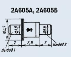 Microwave oven 2A605A diode