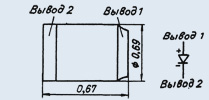 Microwave oven 3A133A diode