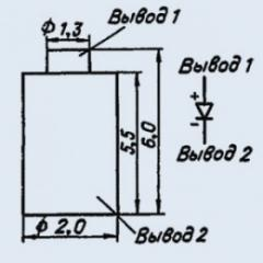 Microwave oven 3A759A-4 diode