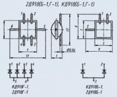 Диодная матрица 2Д918Б-1