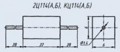 Диодный столб 2Ц114Б
