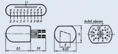 Индикатор вакуумный ИН-17