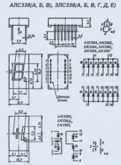Индикатор знакосинтезирующий АЛС338В-1