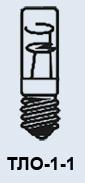 Индикатор сигнальный ТЛО-1-1 E10/13