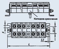 Клемма КБ-10 10А 12
