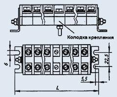 Клемма КБ-10 10А 15