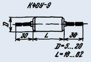 Конденсатор бумажный К40У-9 0.1 мкф 1000 в
