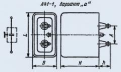 Конденсатор бумажный К41-1А 0.5 мкф 2.5 кв