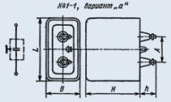 Конденсатор бумажный К41-1А 4 мкф 4 кв
