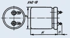 Конденсатор бумажный К42-19 3.9 мкф 500 в