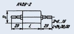 Конденсатор бумажный К42У-2 0.1 мкф 500 в
