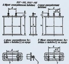 Конденсатор бумажный КБГ-МН 6 мкф 600 в