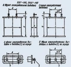 Конденсатор бумажный КБГ-МН 8 мкф 400 в