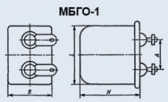Конденсатор бумажный МБГО-1 1 мкф 300 в