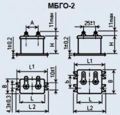 Конденсатор бумажный МБГО-2 2 мкф 315 в
