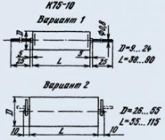 Конденсатор комбинированный К75-10 1.5 мкФ 500 В